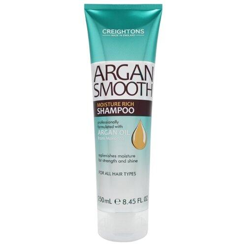 Creightons шампунь Argan Smooth для глубокого увлажнения волос с аргановым маслом 250 мл каким маслом мазать лицо для увлажнения