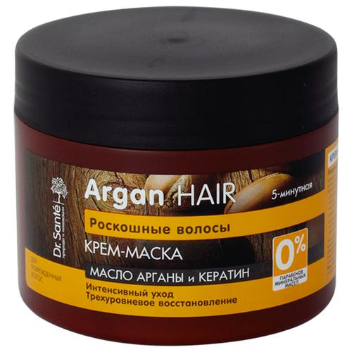 Купить Dr. Sante Argan Hair Крем-маска для волос Интенсивный уход трехуровневовое восстановление Роскошные волосы, 300 мл