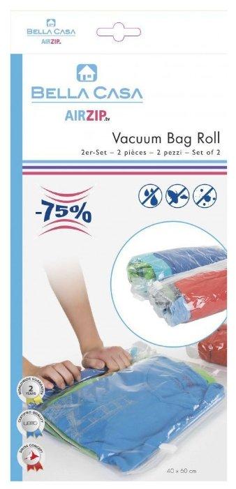 Набор вакуумных пакетов Bella Casa AZ25501