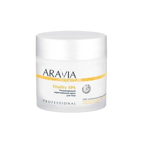 Крем для тела ARAVIA Professional Organic увлажняющий укрепляющий Vitality SPA, 300 мл крем парафин aravia professional 300 мл