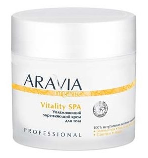 Крем для тела Aravia Organic увлажняющий укрепляющий Vitality SPA