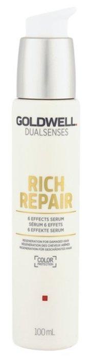 Goldwell DUALSENSES RICH REPAIR Сыворотка 6-кратного действия для поврежденных волос