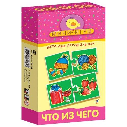 Купить Настольная игра Дрофа-Медиа МИ. Что из чего, Настольные игры