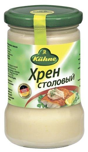 Хрен Kuhne острый столовый, 250 г.