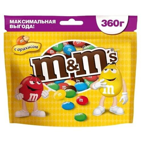 Фото - Драже M&M's Peanut в шоколадной глазури, с арахисом, 360 г грецкий орех кремлина в шоколадной глазури 135 г