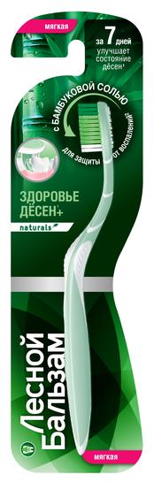 Зубная щетка Лесной бальзам Здоровье десен