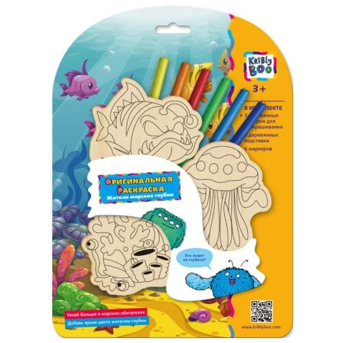 Kribly Boo Набор для росписи Жители морских глубин (66134)