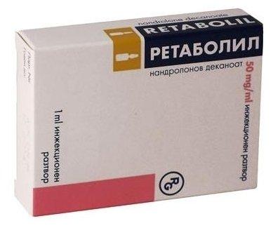Ретаболил р-р в/м масл. 50мг/мл 1мл