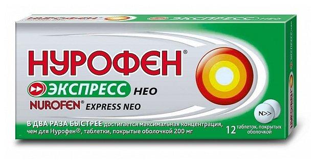 Нурофен Экспресс NEO таб. п/о 200мг №12
