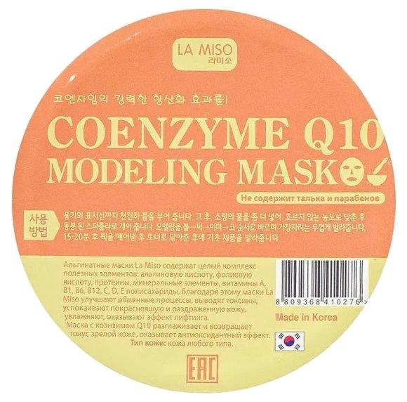 La Miso альгинатная маска с коэнзимом Q10