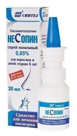 Несопин спрей наз. 0,05% 20мл