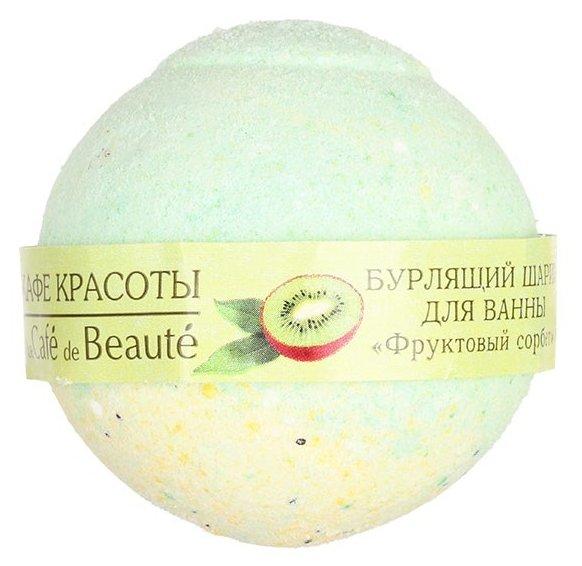 Кафе красоты Бурлящий шарик для ванны