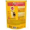 Корм для собак Pedigree для здоровья кожи и шерсти, курица 600г (для мелких пород)