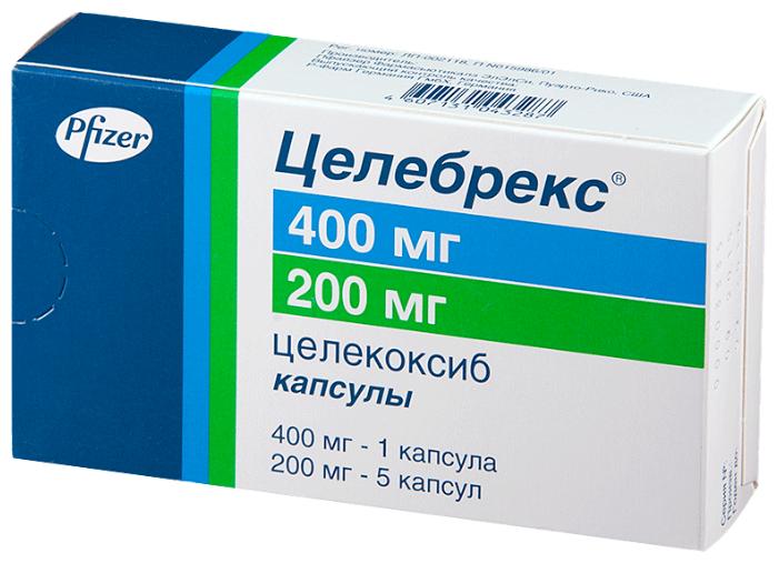 Целебрекс капс. 400мг №1 + 200мг №5 — купить по выгодной цене на Яндекс.Маркете