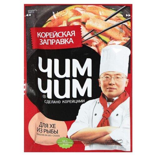 Заправка ЧИМ-ЧИМ Корейская для хе из рыбы, 60 г