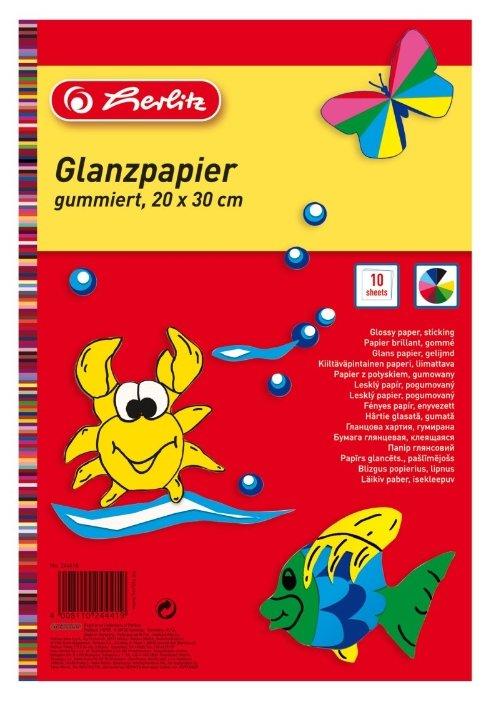 Цветная бумага глянцевая Herlitz, 20х30 см, 10 л., 10 цв.
