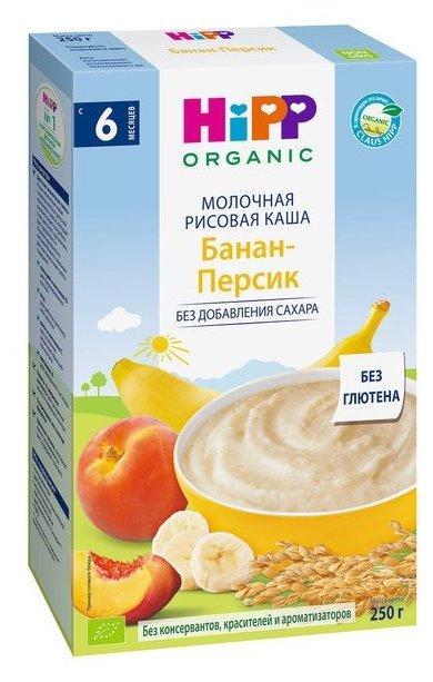 Каша HiPP молочная рисовая с бананом и персиком (с 6 месяцев) 250 г