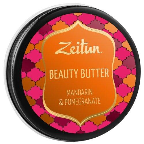 цена на Баттер для тела Zeitun насыщенное Beauty Butter Мандарин и гранат, 55 мл