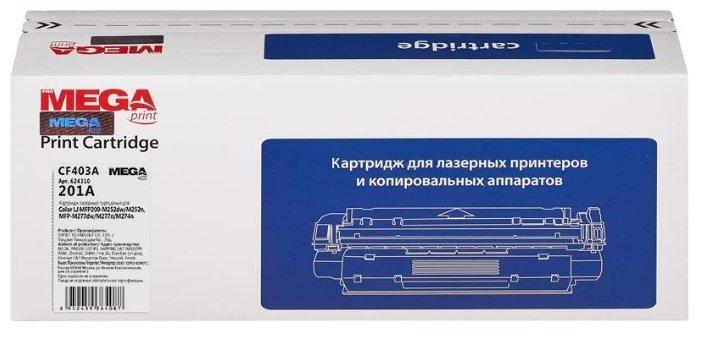 Картридж ProMEGA 201A CF403A, совместимый — купить по выгодной цене на Яндекс.Маркете