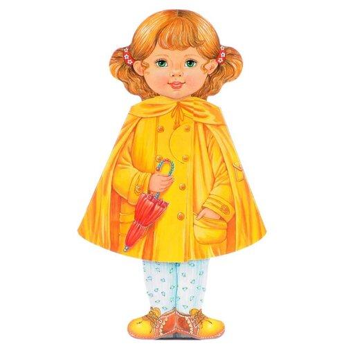Стрекоза Кукла-книжка. Иришка стрекоза кукла книжка полина