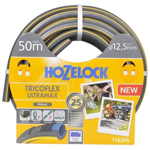 "Шланг HOZELOCK Tricoflex Ultramax 1/2"" 50 метров серый"