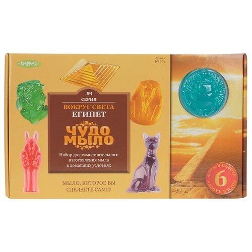 Чудо-Мыло Вокруг света Египет (164) каррас набор чудо мыло из серии вокруг света египет