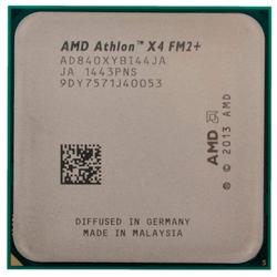 Лучшие Процессоры AMD Athlon X4 с тактовой частотой 3100 МГц