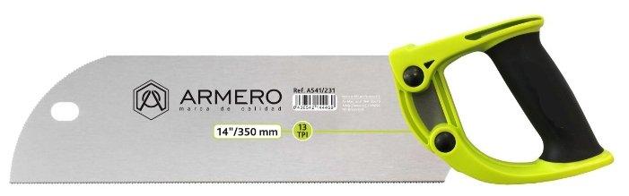 Ножовка по дереву Armero A541/231 350 мм