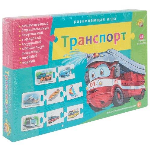 Купить Настольная игра Рыжий кот Ассоциации-цепочкой. Транспорт, Настольные игры