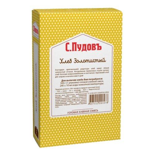 С.Пудовъ Смесь для выпечки хлеба Хлеб Золотистый, 0.5 кгСмеси для выпечки<br>