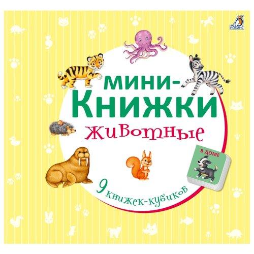 Купить Робинс Книжки-кубики. Мини-книжки. Животные, Книжки-игрушки