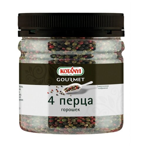 Kotanyi Пряность 4 перца, 166 г