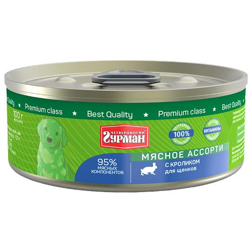 Корм для собак Четвероногий Гурман (0.1 кг) 24 шт. Мясное ассорти с кроликом для щенковКорма для собак<br>