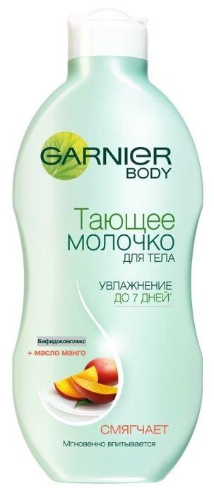 Молочко для тела GARNIER тающее с бифидокомплексом и маслом манго смягчающее