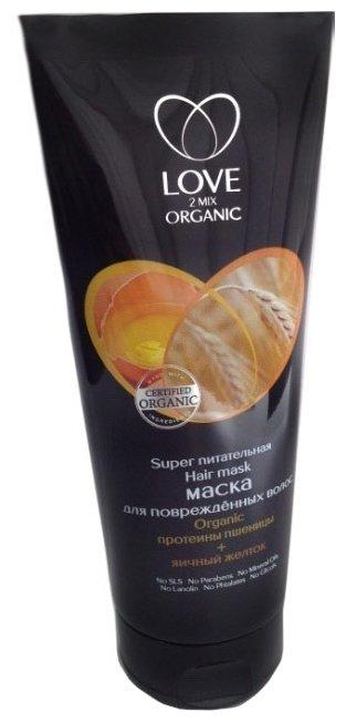 Love2mix organic Super интенсивная маска для всех типов волос, стимулирующая рост волос