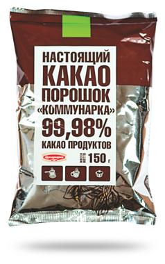 Какао-порошок Коммунарка 150 г