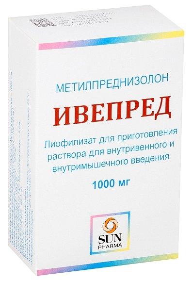 Ивепред лиоф. д/приг. р-ра для в/в и в/м введ. фл.1000 мг в компл. с раст-м амп.№1