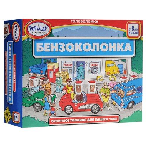 Головоломка Popular Playthings Бензоколонка серый/красный