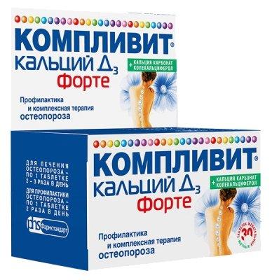 Компливит Кальций Д3 Форте таб жев. 500мг+400МЕ №30 мятные
