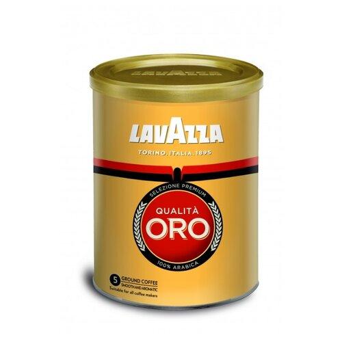 Кофе молотый Lavazza Qualita Oro жестяная банка 250 гМолотый кофе<br>