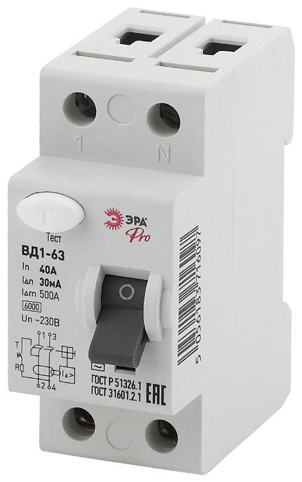 УЗО ЭРА Pro NO-902-25 ВД1-63 30мА 2 полюса