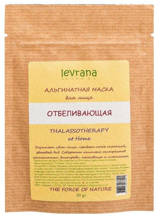 Стоит ли покупать Levrana альгинатная маска Талассотерапия отбеливающая, 30 г - 1 отзыв на Яндекс.Маркете