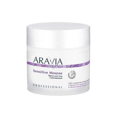 Крем для тела Aravia Organic смягчающий Sensitive Mousse, 300 мл