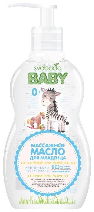 СВОБОДА Масло SVOBODA Baby массажное для младенца