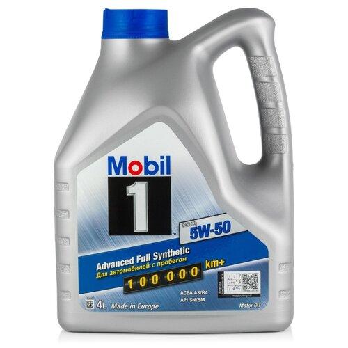 Моторное масло MOBIL 1 FS X1 5W-50 4 л моторное масло mobil 1 fs x1 5w 50 20 л