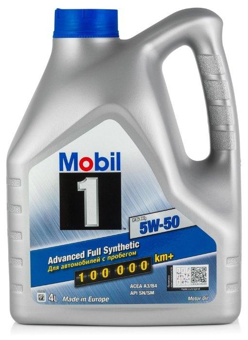 Mobil 1 5W-50, 4л