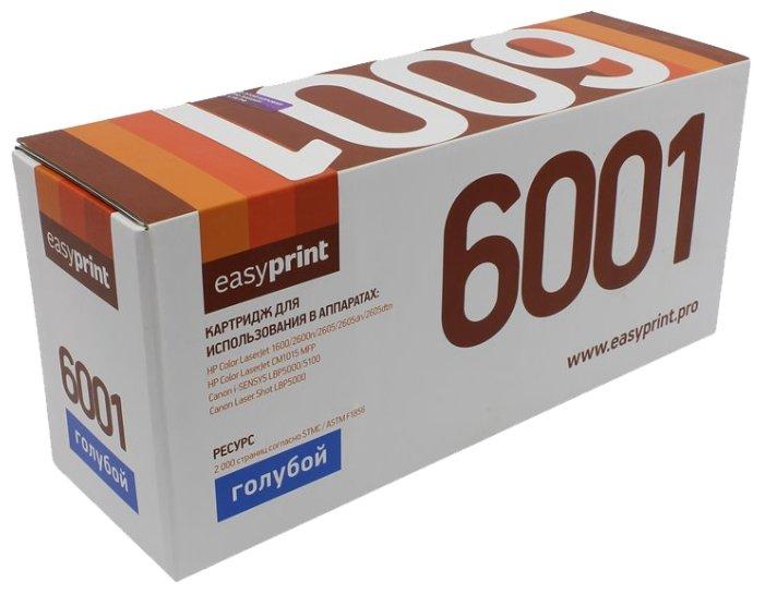 Картридж EasyPrint LH-6001, совместимый