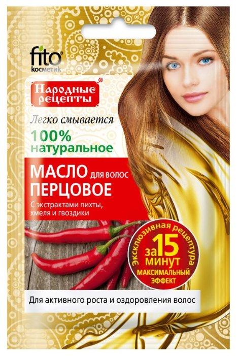 Народные рецепты Масло для волос перцовое с экстрактами пихты, хмеля и гвоздики