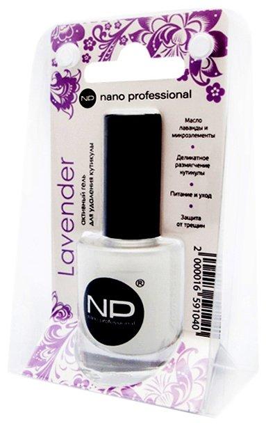 Гель для удаления кутикулы Lavender Nano Professional
