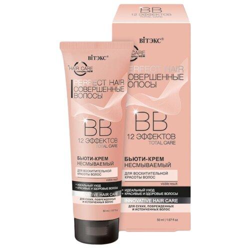 Витэкс Совершенные волосы ВВ Бьюти-крем для восхитительной красоты волос 12 эффектов, 50 мл  - Купить